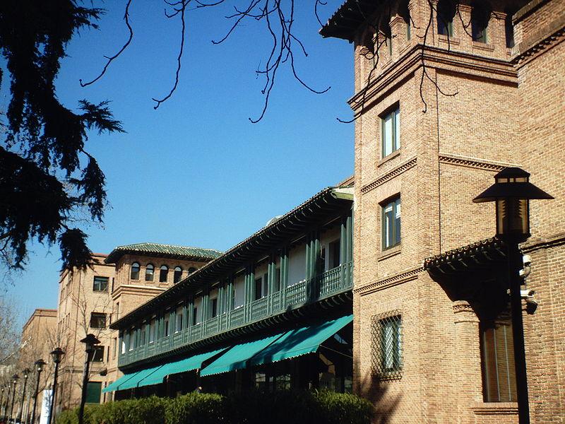 Fotografía de la Residencia de Estudiantes